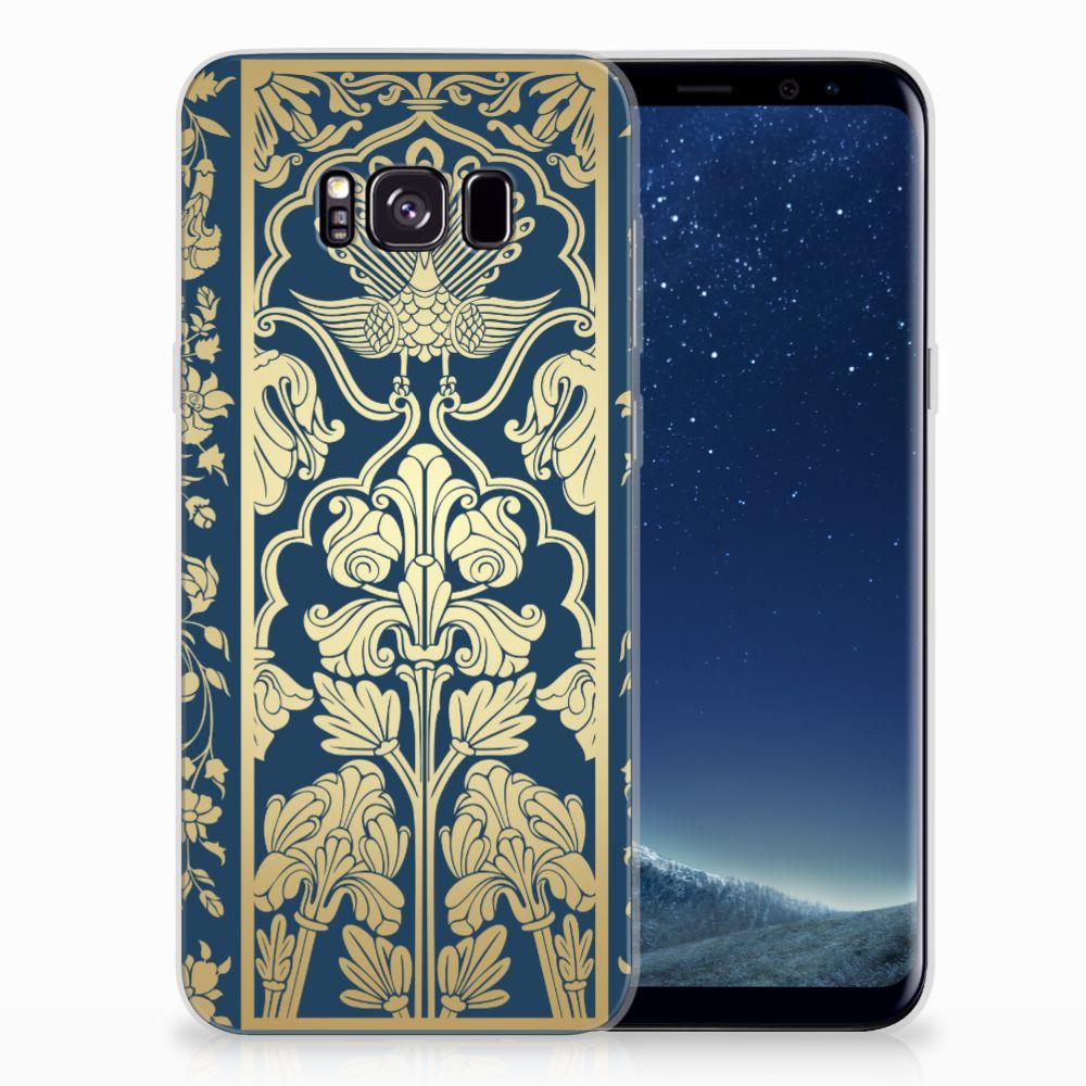 Samsung Galaxy S8 Plus TPU Case Golden Flowers