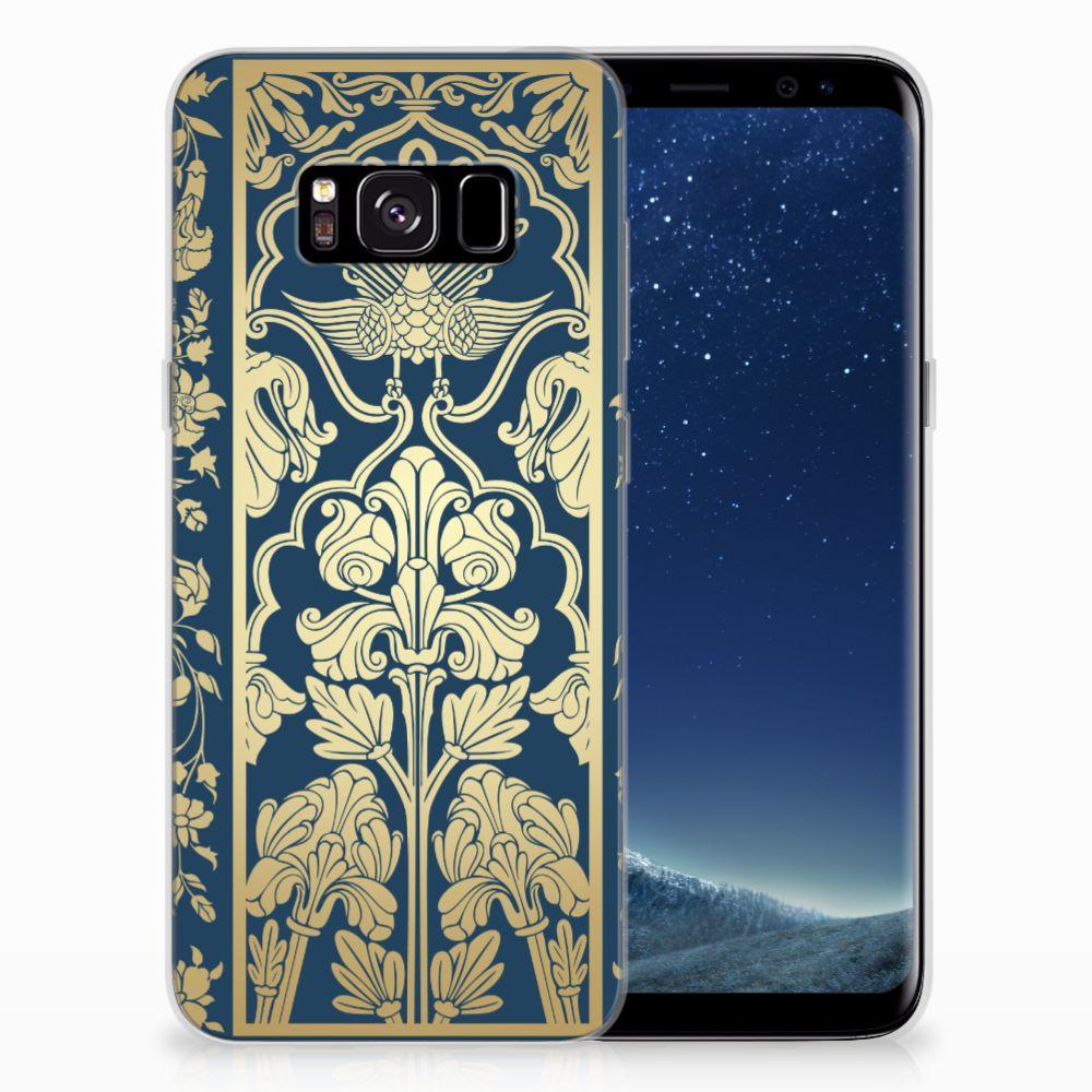 Samsung Galaxy S8 TPU Case Golden Flowers